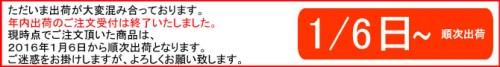 banner_syuryo