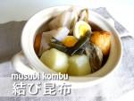 musubi_0