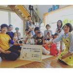 運動と食で体の土台作り0~1歳児向け講座!