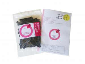 rinyusyokukonbu_00-300x225