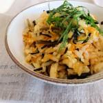 昆布と椎茸のおだしでひじきの炊き込みご飯