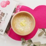 【離乳食中期】白菜と鯛のおかゆ
