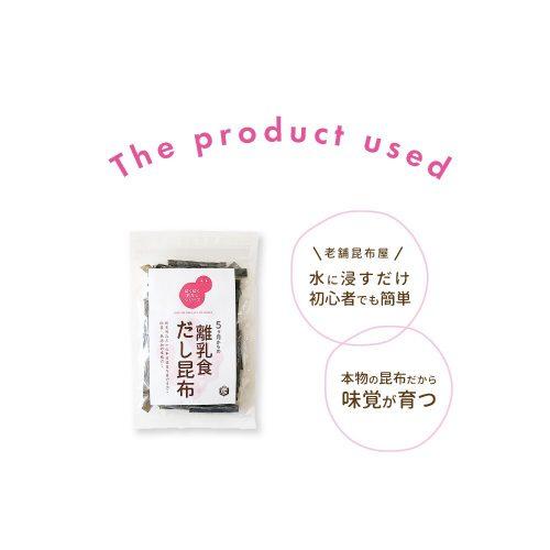 【離乳食中期】豆腐とタラのペースト