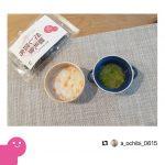 【離乳食中期】鶏肉とお出汁のミルク粥&白菜スープ