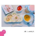 【離乳食中期】鮭のとろとろ煮&鶏ひき肉と豆腐のハンバーグ&カボチャのスープ