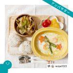 【幼児食】春キャベツと海老のミルクスープ