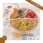 【離乳食完了期】かぼちゃ煮&ひじき煮&かぼちゃと納豆とねぎのうどん