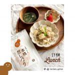 【離乳食完了期】麻婆豆腐