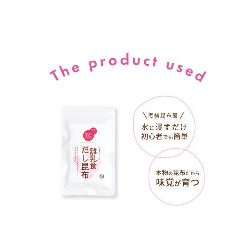 【離乳食初期】10倍粥