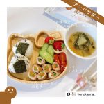 【幼児食】お味噌汁