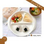 【幼児食】里芋の煮物&お味噌汁