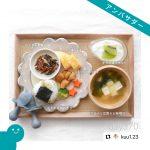 【離乳食完了期】 お味噌汁&だし巻き玉子&ひじきの煮物&人参の出汁煮