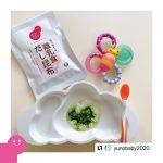 【離乳食初期】小松菜と豆腐のとろとろ
