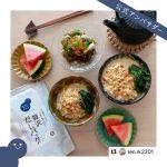 【幼児食】豆乳坦々素麺&ネバぽんちゅるっと昆布だしジュレ添え