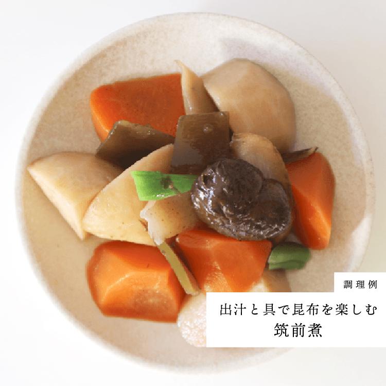 日高昆布 レシピ