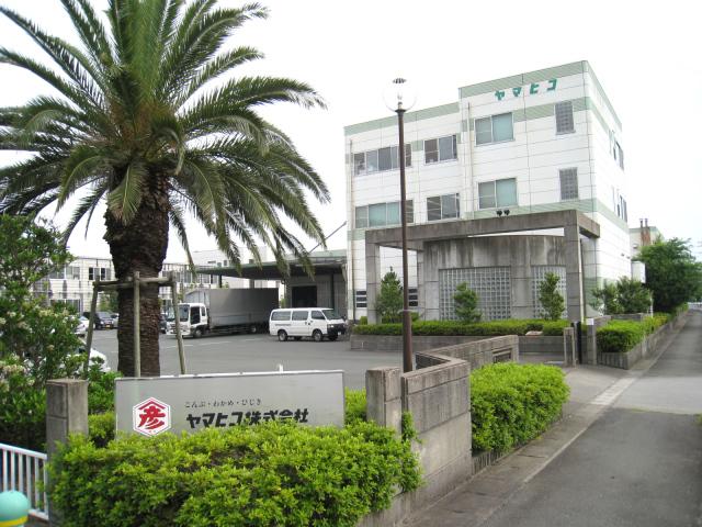 ヤマヒコ株式会社